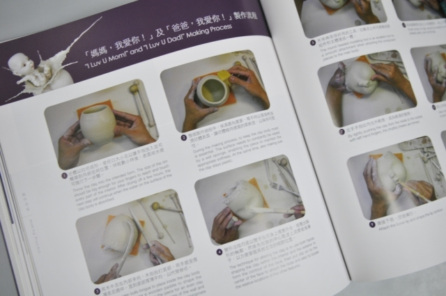 作品集內所有相片拍攝都是我親自操刀,製作流程在後面,是不是很想擁有一本呢?聽說印量不多,要快喇!每本NT$400,購買地址: 新北市立鶯歌陶瓷博物館(New Taipei City Yingge Ceramics Museum)今天我是推銷員!!